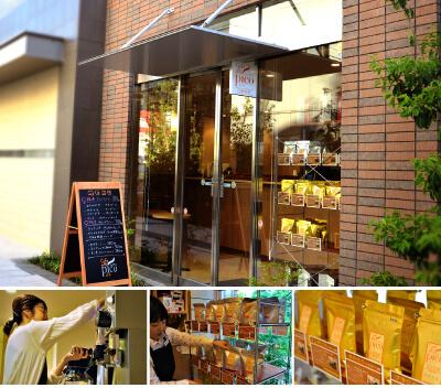 shop_kokuryo
