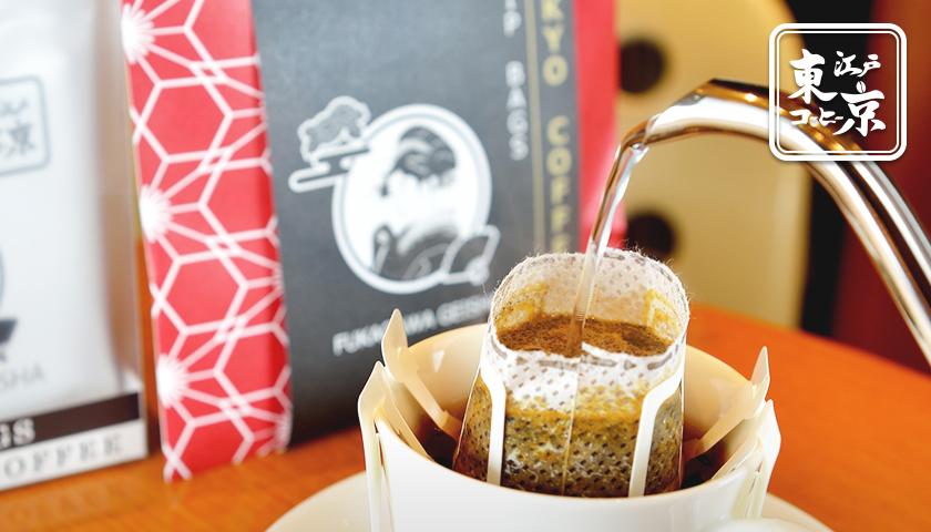 江戸東京コーヒー
